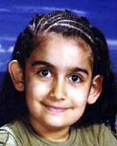 Amina Al-Jailani,
